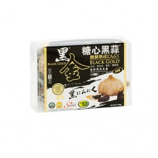 Black Gold Organic Fermented Black Garlic