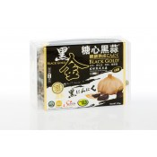 Black Garlic (3)