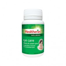 Healtheries Eye Care - Buy 1 Add 1 Free