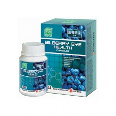 Nature's Green Bilberry Eye Health Capsules