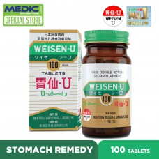 WEISEN-U 100 Tablets 胃仙-U - New Double Action Stomach Remedy - By Medic Drugstore