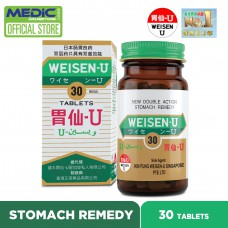 WEISEN-U 30 Tablets 胃仙-U - New Double Action Stomach Remedy - By Medic Drugstore
